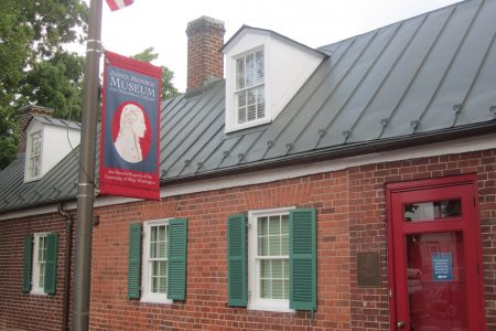 Street front side of the James Monroe Museum in Fredericksburg, VA.